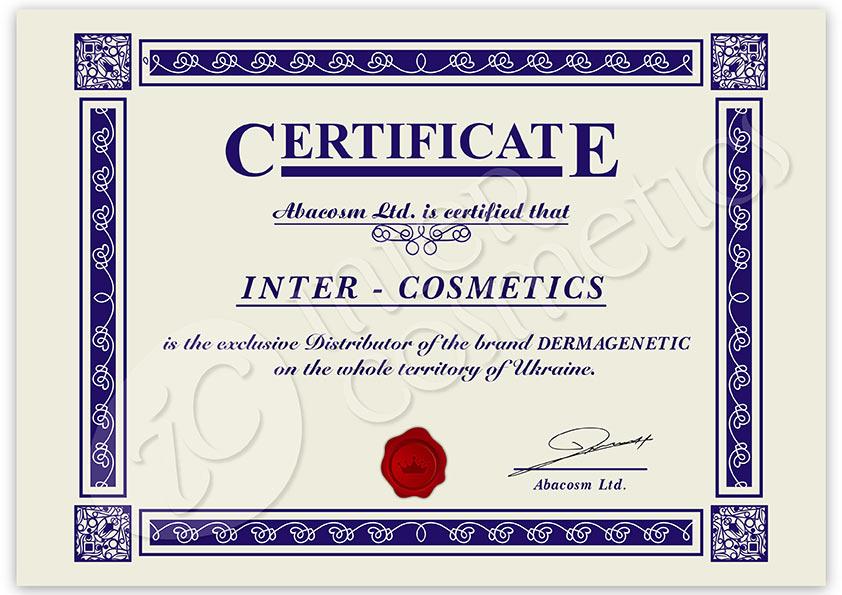 Inter Cosmetics эксклюзивный дистрибьютер Dermagenetic в Украине