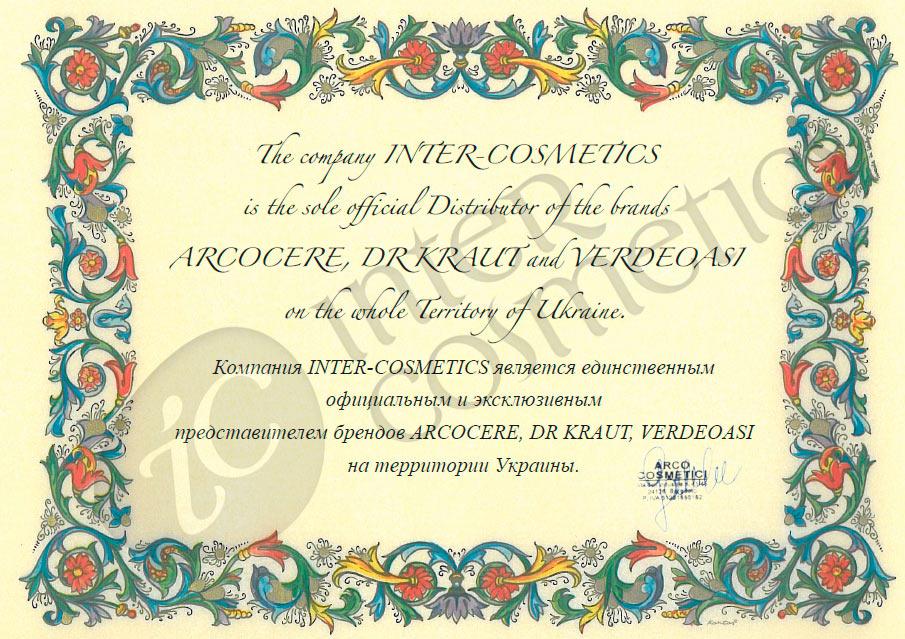 Inter Cosmetics эксклюзивный дистрибьютер Arcocere, Dr.Kraut, Verdeoasi в Украине