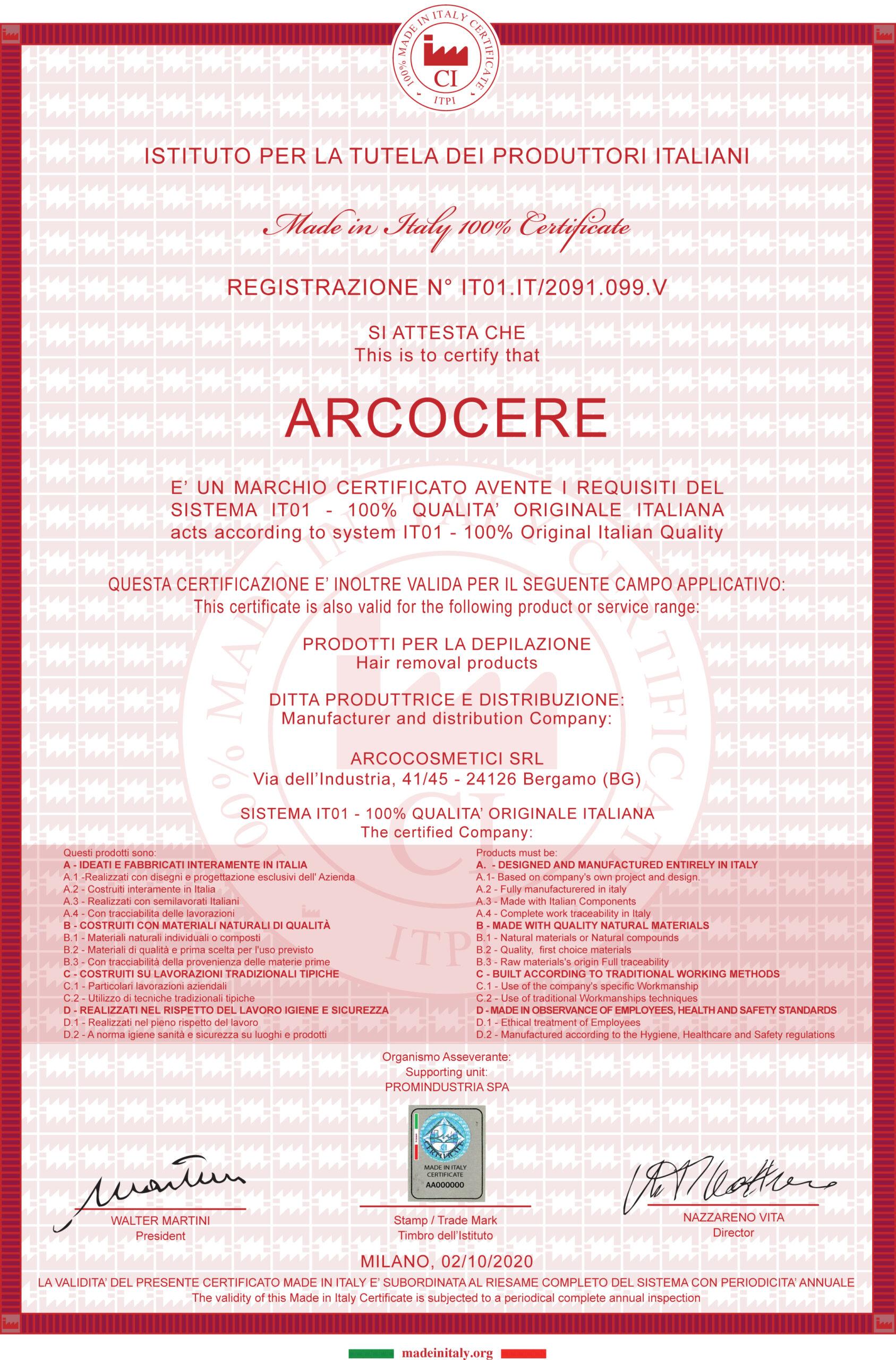 Arcocere — сертификат подлинности Made in Italy