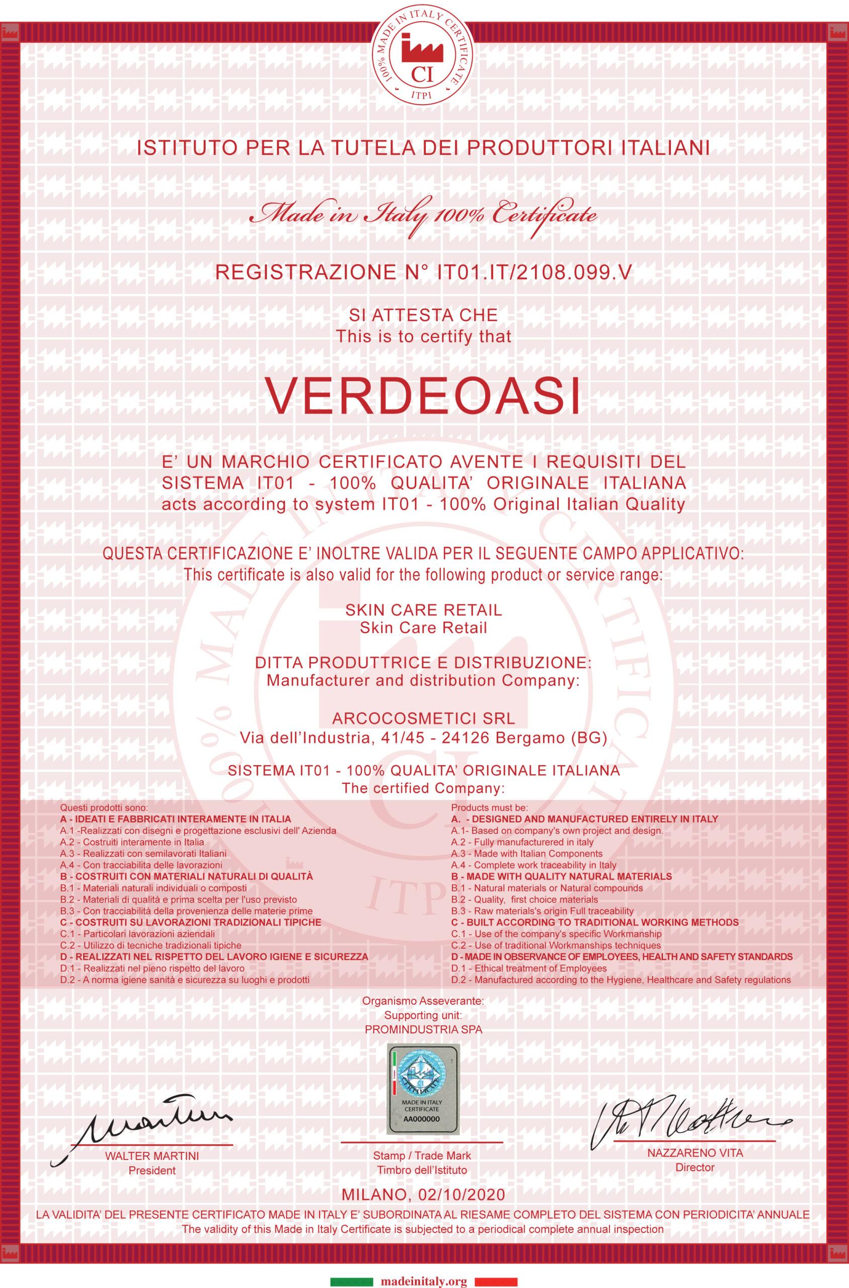 Verdeoasi — сертификат подлинности Made in Italy