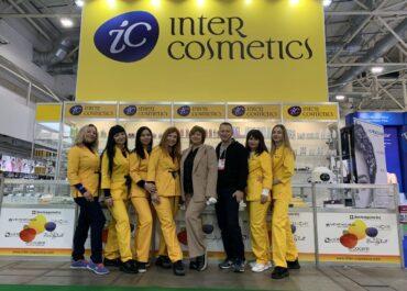 22 сентября первый выставочный день на 21-м конгрессе индустрии красоты PRO BEAUTY EXPO